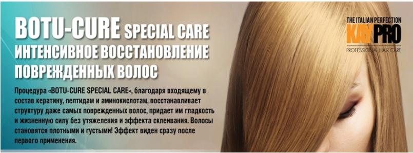 botu-cure special care